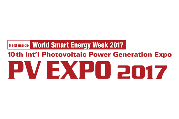 Pv expo 2017 solar industry events directory worldwide - Date japan expo 2017 ...