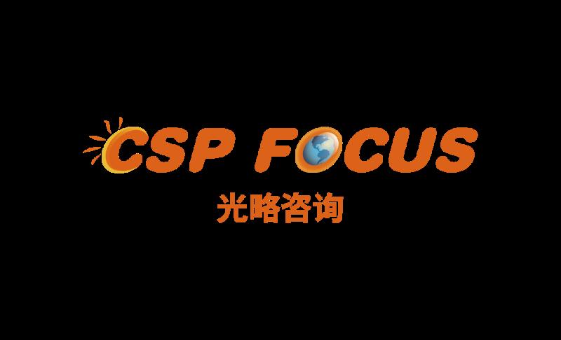CSP Focus