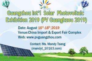 11th Guangzhou International Solar Photovoltaic Exhibition (PV Guangzhou 2019)