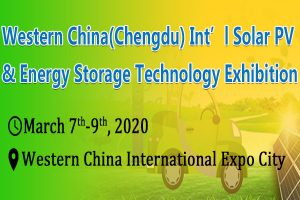 2020 Western China (Chengdu) Int'l Solar Photovoltaic & Energy Storage Technology Exhibition (PV Chengdu 2020)
