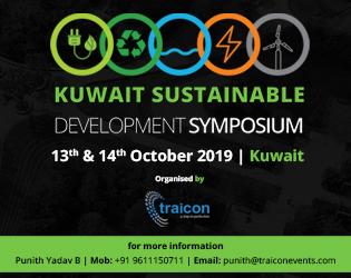 Kuwait Sustainable Development Symposium