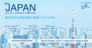 3rd Japan Solar + Energy Storage 2019