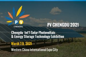 Chengdu Int'l Solar Photovoltaic and Energy Storage Technology Exhibition 2021